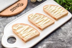 Бутерброды с авокадо и селедкой - фото шаг 2