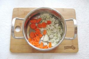 Тыквенный суп-пюре с мясом - фото шаг 2
