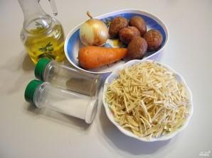 Вегетарианский суп с лапшой - фото шаг 1