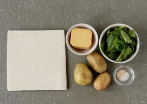 Слойки с картошкой - фото шаг 1