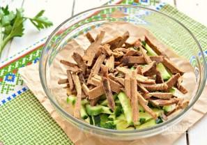 Салат с печенью свиной - фото шаг 4