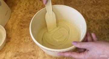 Яблочный пирог из теста на кефире - фото шаг 2