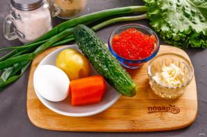 Слоеный салат с красной икрой - фото шаг 1