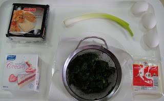 Слоеный киш со шпинатом - фото шаг 1