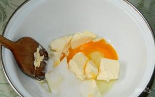 Пирог с брусникой и яблоками - фото шаг 1