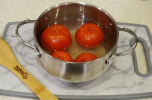 Домашний томатный соус на зиму - фото шаг 2
