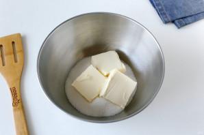 Пирог с мандаринами - фото шаг 3