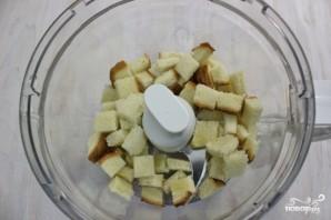 Куриное филе в сухарях - фото шаг 2