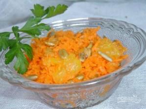 Морковный салат - фото шаг 5