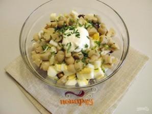 Салат с консервированной фасолью - фото шаг 4