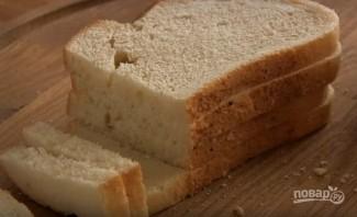 Пирог из батона с ветчиной и сыром - фото шаг 4