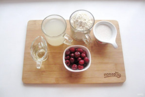 Постный пирог на рассоле - фото шаг 1