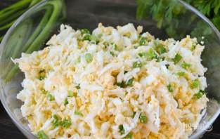 Вкусный недорогой салат - фото шаг 3