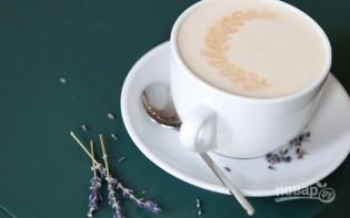 Раф-кофе с лавандой - фото шаг 3