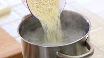 Пирог с рисом и цукини - фото шаг 1