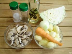 Постные щи из свежей капусты - фото шаг 1