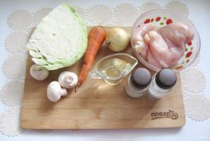 Капуста тушеная с курицей и грибами - фото шаг 1