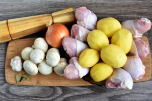 Куриные ножки с картошкой и грибами - фото шаг 1