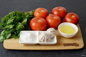 Соленые фаршированные помидоры - фото шаг 1