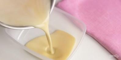 Домашнее мороженое из трех ингредиентов - фото шаг 3