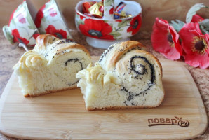 Пирог с маком из дрожжевого теста - фото шаг 15