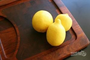 Маринованные лимоны - фото шаг 1