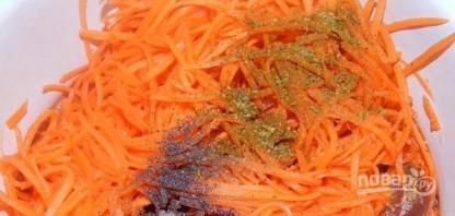 Вкусная корейская морковка - фото шаг 2