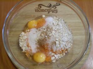 Пирог из тыквы в духовке - фото шаг 2