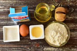 Хворост на йогурте - фото шаг 1