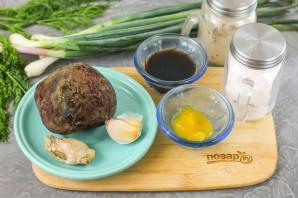 Салат из свеклы с имбирем - фото шаг 1