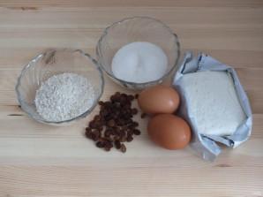 Творожно-рисовая запеканка в мультиварке - фото шаг 1