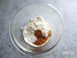 Пирог из моркови и ржаной муки - фото шаг 1