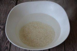 Рис по-турецки - фото шаг 2