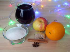 Глинтвейн для Новогодней ночи - фото шаг 1
