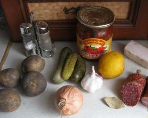Cолянка по-домашнему с колбасой - фото шаг 1