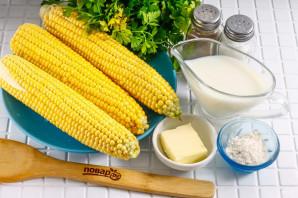 Кукуруза в сливочном соусе - фото шаг 1