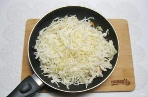 Пирог из лаваша с капустой - фото шаг 3