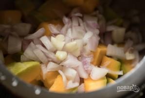 Суп тыквенный со специями - фото шаг 1
