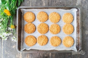Простой рецепт домашнего печенья - фото шаг 5