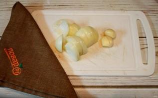 Душистый маринад для говядины - фото шаг 2