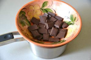 "Конфеты ""Вишня в шоколаде"" - фото шаг 5"