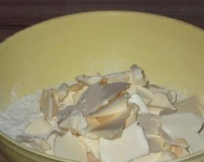 Слоеное тесто на быструю руку - фото шаг 3