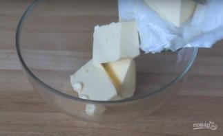 Ванильно-мраморный пирог (бисквит) - фото шаг 1