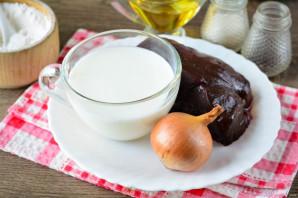 Говяжья печень запеченная в молоке - фото шаг 1