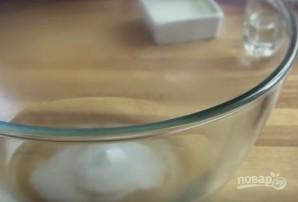 Чебуреки постные с грибами и гречкой - фото шаг 1