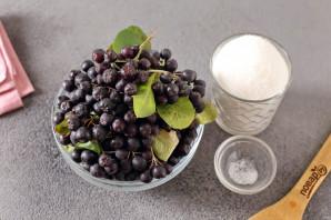 Компот из черноплодной рябины с лимонной кислотой на зиму - фото шаг 1