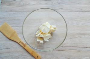 Сбричолата с яблоками - фото шаг 2