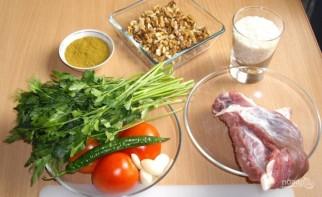Харчо из говядины - фото шаг 1