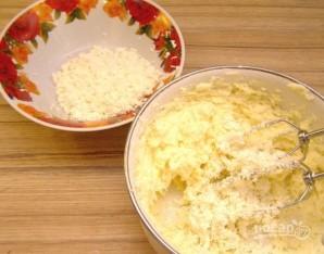 Простой крем для пирога - фото шаг 4