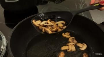 Грибной соус к любому гарниру - фото шаг 2